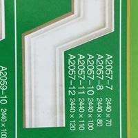 石膏线A2057