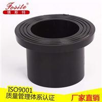 石家庄晋州160PE对接式弯头三通法兰PE管件生产厂家