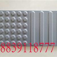 盲道砖的尺寸广东盲道砖的规格