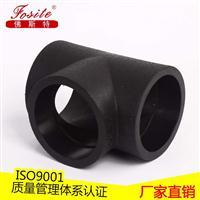 北京通州PE承插管件生产厂家承插45度弯头管堵异径管法兰