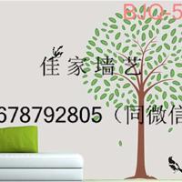 家装建材手绘背景墙印花模具硅藻泥佳家墙艺丝网印花模具