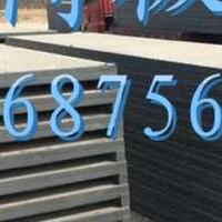 河北邢台钢骨架轻型屋面板 精品建材真正好 2