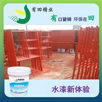 深圳自干水性漆干燥速度快保光保色性能优异