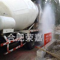 福州工程车自动洗车平台