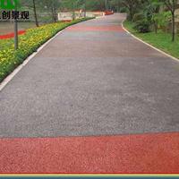 丨彩色透水混凝土,专业的固化剂地坪专家