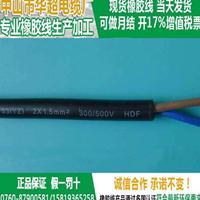 厂家出售3*0.75平方60245IEC53(YZ)橡胶线