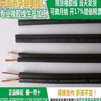 厂家供应美式橡胶线HPN/HPN-R户外防水灯串橡胶线