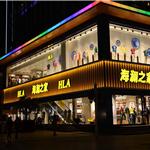 海澜之家服装店门头装饰铝板材料-海澜之家广告牌铝板定制厂家