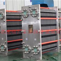 安徽余热回收板式换热器厂家,洗浴废水余热回收