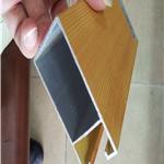 100*80铝型材铝方通