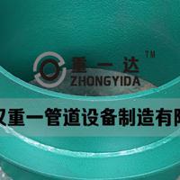 刚性防水套管武汉厂家直销 规格型号全