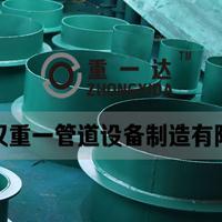 刚性套管、防水翼环价格厂家直发 武汉重一管道供应