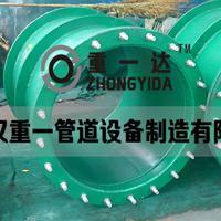 柔性防水套管供应厂家武汉重一制造