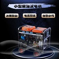 欧洲狮5kw柴油发电机价格