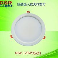 60W 嵌入式LED大功率筒灯  80W天花灯
