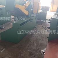 鳄鱼剪  液压剪  160吨鳄鱼式剪切机  200吨液压剪铁机