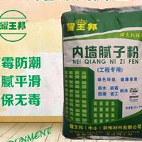 江门腻子粉生产厂家 江门腻子粉厂家联系电话 腻子粉供货商批发商