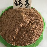 供应钙基膨润土 饲料用 种植用 养殖用 改良土壤用