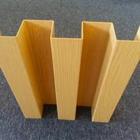 木纹铝板背景墙长城板铝单板