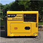 3千瓦电启动柴油发电机HS3800T