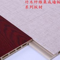 宁波生态木方通厂家|吊顶厂家|长城板厂家