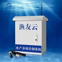 供应多功能水产养殖水质PH智能监控系统