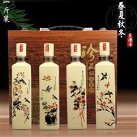陶瓷酒瓶一斤装价格 装白酒黄酒的酒瓶定做 景德镇酒瓶批发厂家