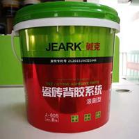 瓷砖背胶品牌厂家碱克背胶滚刷型j-805批发代理