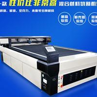 汉马激光金属非金属激光切割机 一机两用激光切割机价格