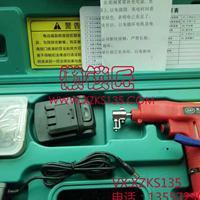 新款电动开锁枪电动风炮头开锁枪