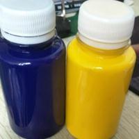邢台 环氧专用树脂色浆,环保色浆,通用色浆厂家