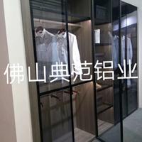 极简天地铰链简约款衣柜玻璃铝框门 半成品门加工