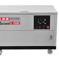 噪音低10kw汽油发电机