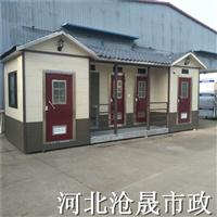 北京移动厕所――移动卫生间