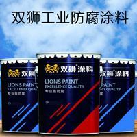 双狮环氧煤沥青油漆  煤沥青漆 价格