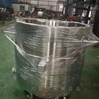 新型双轴分散机 液压分散机 陶瓷原料搅拌设备