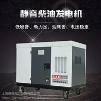 绿色环保35千瓦柴油发电机
