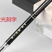 杭州钢笔激光刻字加工