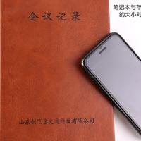 杭州记事本激光刻字镭射加工