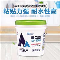K400 砂浆强化剂 Morgrreen M-3000