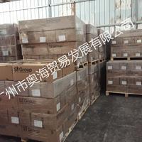 供应抗氧剂AT-900