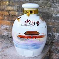 景德镇50斤装陶瓷酒坛 新款中国梦密封酒坛厂家定做