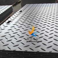 工程施工防滑铺路板 路垫自产自销