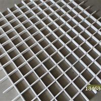 铝格栅 铁格栅 葡萄架吊顶铝格栅天花专业供应商