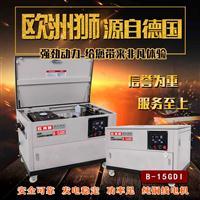 50kw汽油发电机