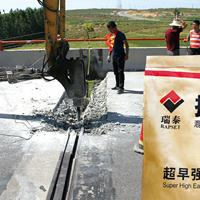湖南高速公路桥面铺装层维修 2h通车 抢修宝快速修补料 厂价供应