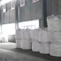 镁碳砖用金属硅粉工业硅粉
