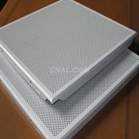 【供应生产】4s店铝扣板 平面冲孔铝扣板