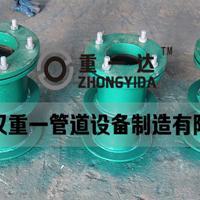 武汉柔性防水套管询价、在线销售、生产厂家查询