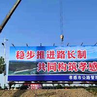 湖北武汉单立柱广告牌――未来规划